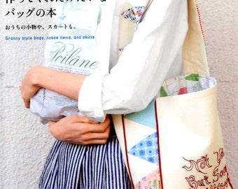 Granny Style Bags, House Items, and Skirts - Japanese Craft  Book