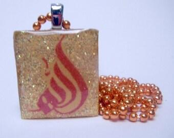 Allah necklace - Islamic calligraphy Arabic jewelry, Scrabble tile, Islamic Jewelry, Islmaic Art