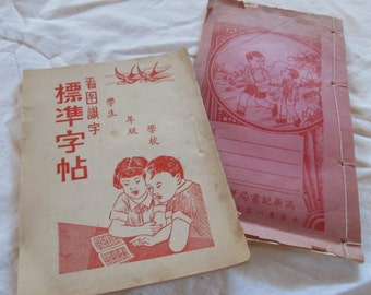 vintage CHINESE NOTEBOOKS --paper-- 1940s