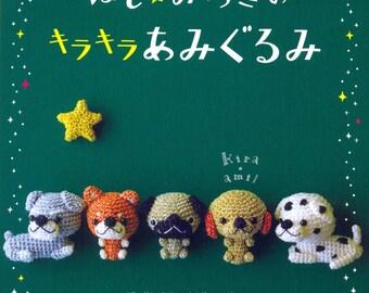 Master Mitsuki Hoshi Collection 10 - Shinning Amigurumi Friends - Japanese craft book
