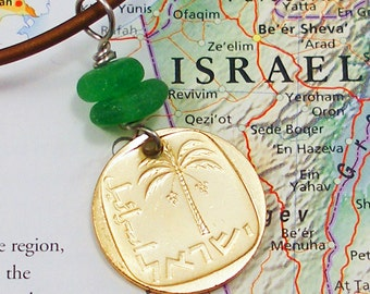 Israel, Vintage Coin Necklace -- It's a Date... a Date Palm Tree -- 10 Agorots - Arabic - Hebrew - Middle East