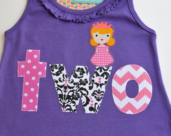 Girls 2nd Birthday Princess Dress Two Applique Ruffle Tank Dress Second Birthday Purple and Pink Ready to Ship Tunic Princess Party