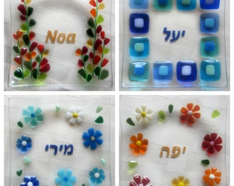 Personalized Fused Glass Plate, Jewelry Keeper, Personalized Ring Holder, Mother's Day Glass Gift, Flowers, Squares, Blooming Branches