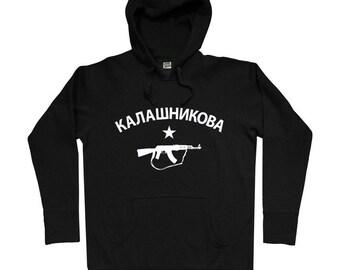 Kalashnikov AK-47 Hoodie - Men S M L XL 2x 3x - AK 47 Hoody Sweatshirt - Russia - 4 Colors