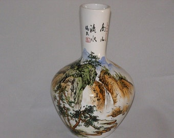 """Vintage Hand-painted Chinese Vase title is """"Tall Mountains, Flowing Water"""" 8.25"""" tall ~ Hand Signed by Artist Duan Chang late 20th Century"""