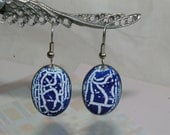 Vintage Copper and Enamel Pierced Wire Earrings - Dangle Ovals in Blue and Crackle White Enamel - 1970s