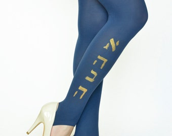 "HAND PAINTED Tights With Gold  Ahava Hebrew ""Love"" ,Navy Blue Footless Leggings,Jewish Tights,Fashion Pantyhose"