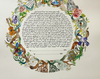 ketubah for Joe and Alisa