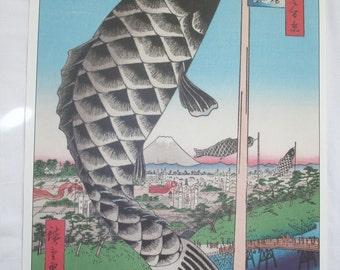 Japanese Print Suido Bridge Hiroshige