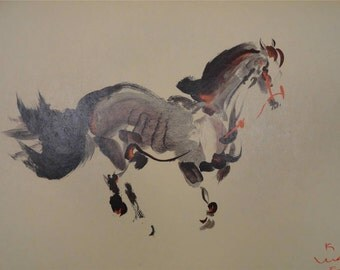 "Kaiko Moti ""Le Cheval"" Original Lithograph Signed & Numbered Artwork"
