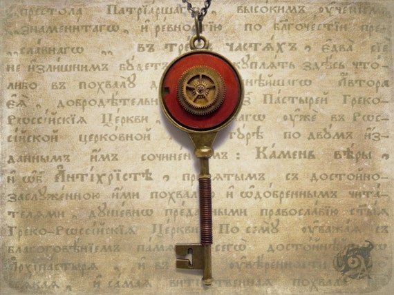 Watch Gear Key Pendant