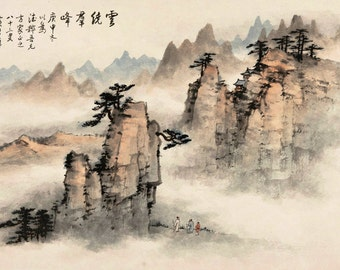 Chinese art, vintage nature landscape chinese paintings, Mountains and Pines FINE ART PRINT, china art prints, wall art posters, home decor