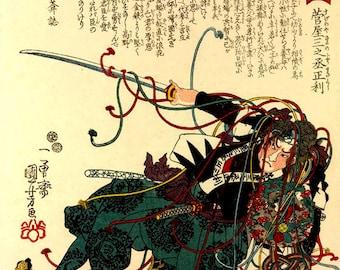 Αποτέλεσμα εικόνας για samurai painting