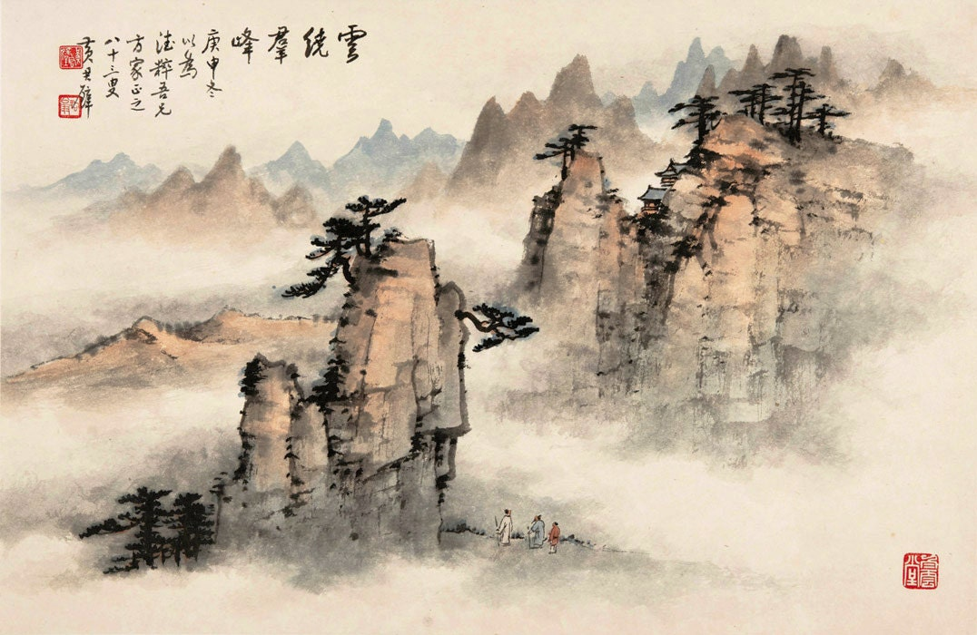 chinese art Chinese art at the gallery of china largest and highest quality selection of chinese landscape paintings on the net all chinese landscape paintings are reasonably.