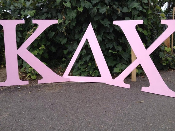 unavailable listing on etsy With giant greek letters