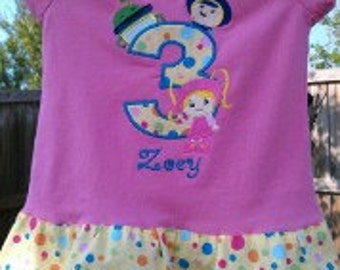 Team Umizoomi birthday number shirt