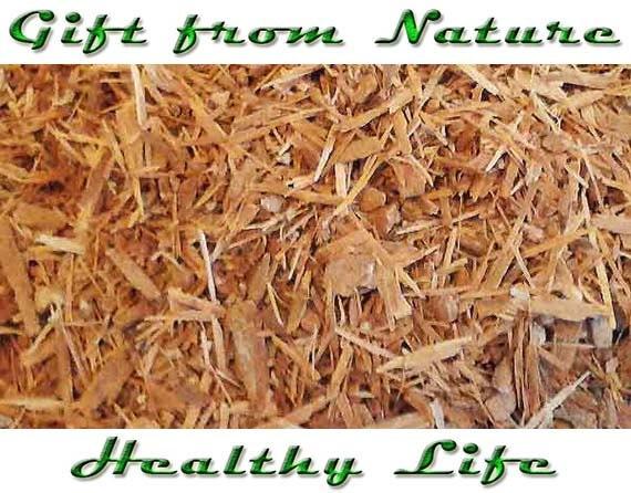 Muira Puama BARK CUT Liriosma ovata,Dried HERB Organic Medicinal Healing 8 82oz (250g) from  # Bois Bandé Muira Puama