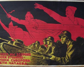 "WW2 Russian Soviet ""Heirs of Suvorov & Chapayev"" poster"