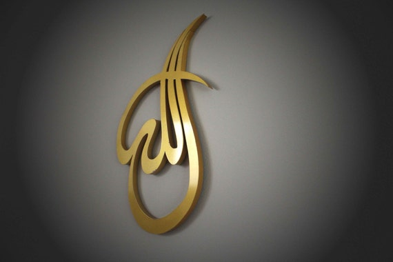 Gold allah stainless steel wall art by modernwallart1 on etsy for Allah names decoration