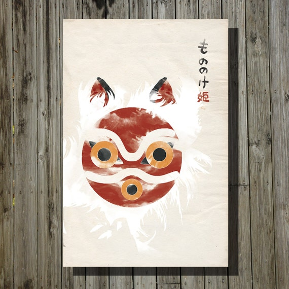 Princess Mononoke Print Anime Movie Poster Minimalist Poster