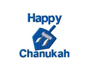 Dreidel and Happy Chanukah Machine Embroidery Design