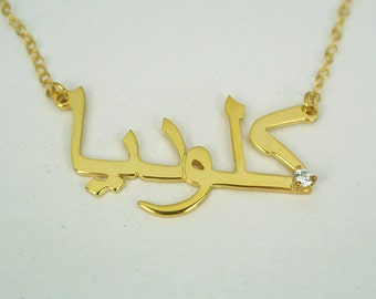 Gold Plating Arabic Name Necklace,Gold Name Necklace,Personalized Jewelry,Silver Name Necklace,Custom Name Necklace,Birthday Gift N039