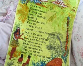 Vintage Printed Souvenir Kitchen Towel - Haere Ra Goodbye Maori Poem New Zealand Nature Animals Q117
