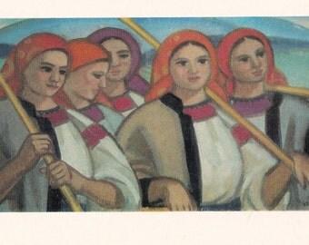 Vintage Kotska (Friends) Postcard -- 1977, Soviet Artist