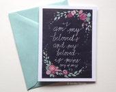 Love card I am my beloved's scripture wedding anniversary engagement valentine