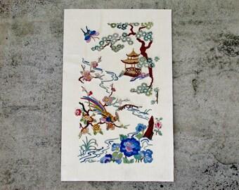 Oriental Bird Embroidery Needlework Needlepoint Sampler