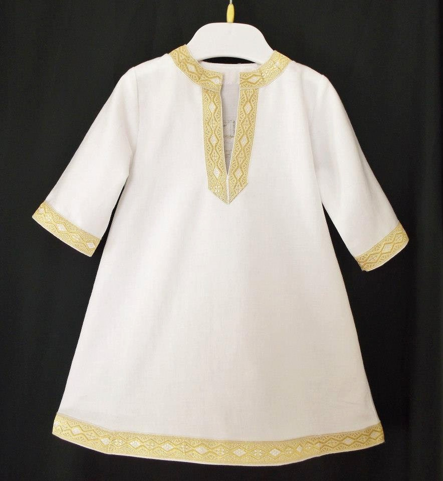 Infant S Orthodox Baptismal Robe Christening Gown