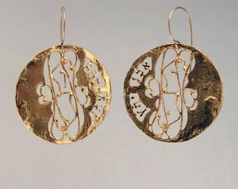 "The ""Ana Bekoach Code"" - large and round handmade earrings"