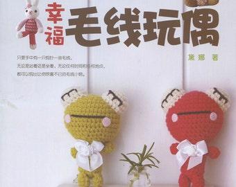 Amigurumi pattern - japanese amigurumi book - crochet toys - crochet toy pattern - ebook - PDF - instant download