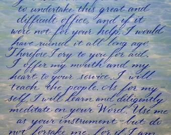 Pastor Gift, Martin Luther Sacristy Prayer, Church Office Decor, Lutheran Decor, 8 x 10 hand written on acid paper