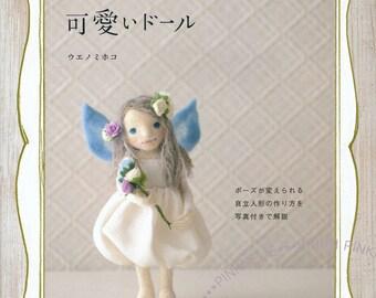 Needle Felting Cute Dolls - Japanese Craft Book