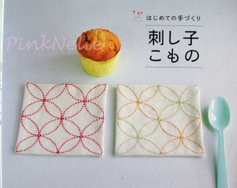First hand Quilting Sashiko Japanese Craft Book