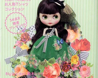 Dolly Dolly Spring 2014 - Japanese Craft Book MM