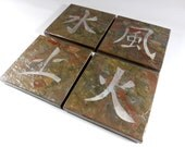 Japanese Coasters, 4 Elements Coasters - Earth Water Fire Air Stone Carved Japanese Kanji Quality Slate Coasters, Inspirational Nature Decor