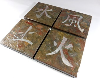 Kanji Coasters: 4 Elements Stone Coasters - Earth Water Fire Air Etched Slate Coasters, Japanese Coasters, for Nature Spiritual Asian Decor
