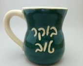 Boker Tov Good Morning Mug