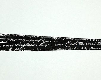 Cursive Handwriting Lanyard