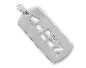 Personalized Dog Tag Necklace - Sterling Silver - Choose from many languages and tag shapes