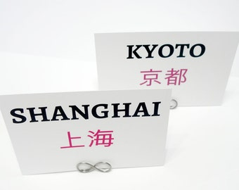 Chinese Travel Table Number Cards
