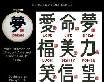 Stitch & a Hoop Japanese Symbols Collection Cross Stitch PDF
