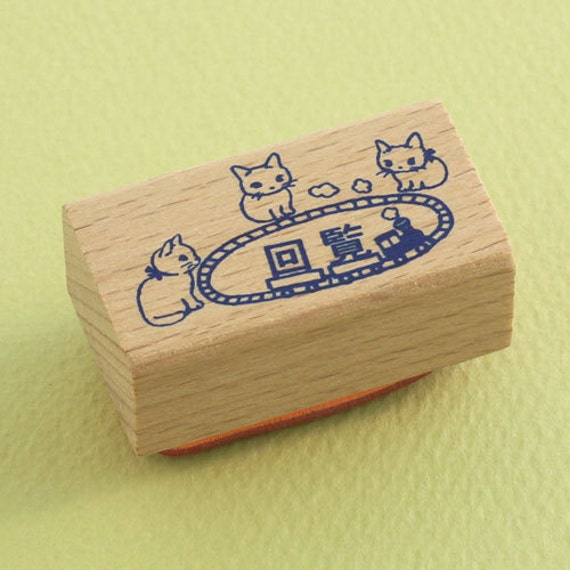 "Japanese Cat Wooden Rubber Stamp - Cat Playing Train ""Circulation"" - Pottering Cat"