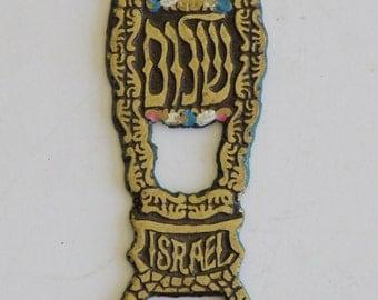 A  bottle opener from Israel