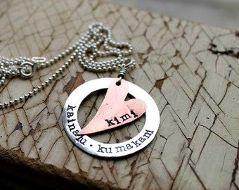 personalized jewelry family custom circle of love