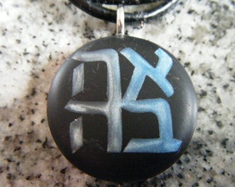 Ahava Hebrew Love hand carved on a polymer clay black color background. Pendant comes with a FREE necklace