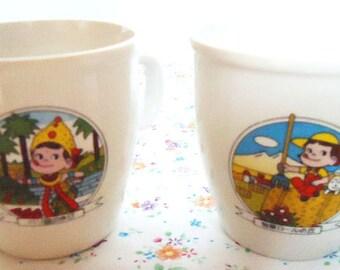 The Two Vintage Japanese Peko-chan Kawaii Tea Cup.