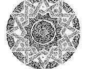 Original Arabic Calligraphy Print- The Overwhelming- Surah 88